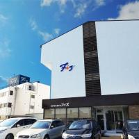 Business Hotel Fiz Nagoya Airport