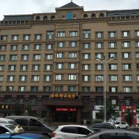 Harbin Yarrow Boutique Hotel