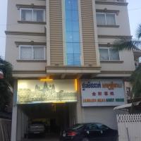 Sambathmeas Guesthouse Chom Chao