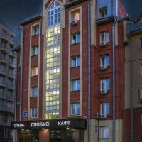 Отель «Глобус»