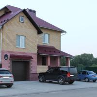 Гостевой Дом на Всполье