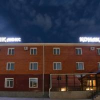 Dostyk Luxe Hotel