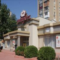 Apartment Tiraspol on Lenina 7