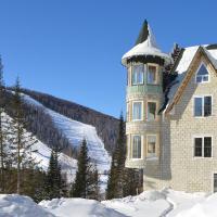Гостевой дом Замок Эдельвейс