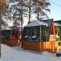 Гостевой дом в Дегтярске