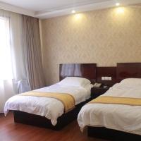 Huangshan Yuxuan Boutique Hotel