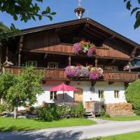 Holiday home Schmiedhof Loft