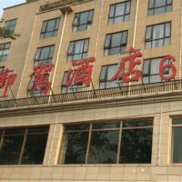 BeiJing Yu Jia Hotel