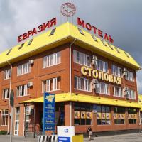 Мотель Евразия-Аксай