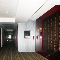 Xiuying Xitian Hotel