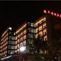 Haikou Haihuayu Boutique Hotel