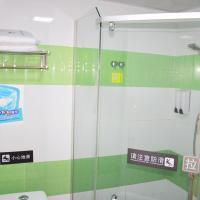 7Days Premium Shanghai Hangtou East Subway Station