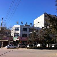 Songnan Hostel