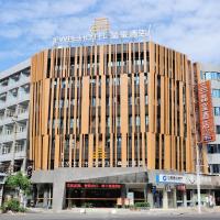 Shantou Jewel Hotel