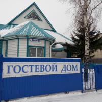 Гостиница Сибиряк