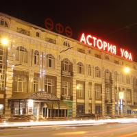Ufa-Astoria Hotel