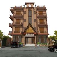 Prasat Rath Guest House