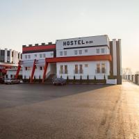 Hostel Tron