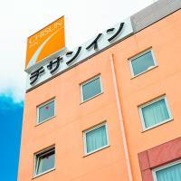 Chisun Inn Hitachinaka