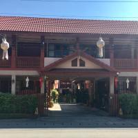 Chok-wasana Guest House