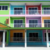 Rueangsrisiri Guesthouse 2