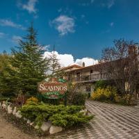 Boutique Hotel Skamnos