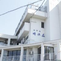 Hotel Seikaisou