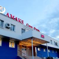 AMAKS City Hotel