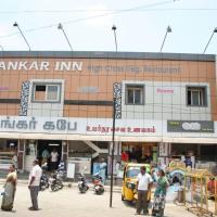 Sankar Inn