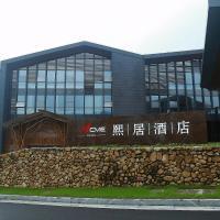 Xiju Hotel