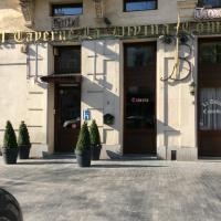 Hotel Aristote