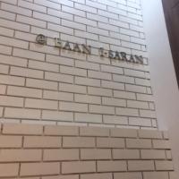 Baan I-Saran