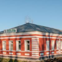 Отель «Базилик Данков»