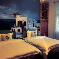 Nanshan South Theme Inn