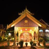 Shwe Thazin Hotel (Mrauk U)