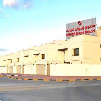 Ewan Grand Resort