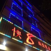 Enshi Fast 8 Business Inn