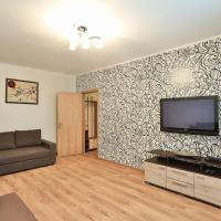 Apartment Chistye Prydi