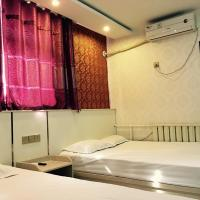 Xingsheng Inn