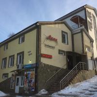 Ресторанно-Гостиничный Комплекс Лума