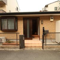 Fushimi-Inari Town House