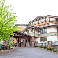 Baskins Creek Condos by Wyndham Vacation Rentals