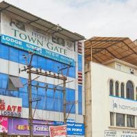 Hotel Town Gate
