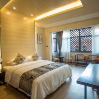 Bihan Yashe Travel Guesthouse