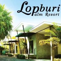 Lopburi Palm Resort