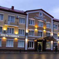 Отель Славянск