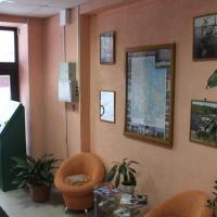 Karelonego Inn