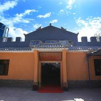 Dunhuang Tianyuan Guest House