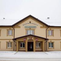 Slavyanskaya Hata Hotel
