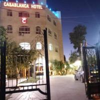 カサブランカ ホテル ラマラ